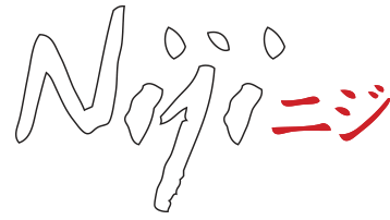 Niji restaurant offers the best sushi, a fine dining experience of Japanese cuisine, and a terrace, at Quartier Dix30 in Brossard (South shore of Montreal)